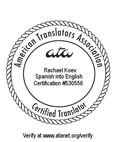 Koev Spanish English certification seal 530556